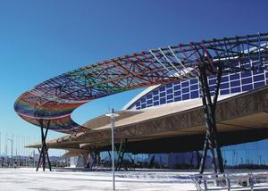 The Trade Fairs and Congress Center of Malaga (Fycma)