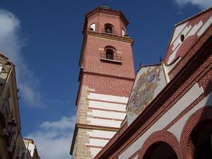 The Holy Martyrs Church (Iglesia De Los Santos Martires)
